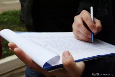 Начат сбор подписей собственников под обращением в ФСК Лидер по вопросу организации прямого прохода на ул. Чистяковой - IMG_1089.JPG