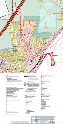 Новый генплан Одинцово публичные слушания 18 ноября  - 4_Генеральный план_cut.jpg