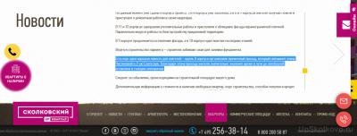 Прямой выход на ул. Чистяковой - news-20171129.png