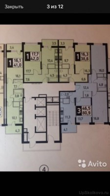 Продаётся 3-х комнатная квартира кладовка - IMG-20180108-WA0002.jpg