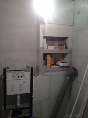 Ремонт квартир бригады, мастера, отзывы  - IMG_4680.JPG