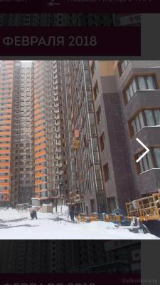 Особенности уровня первых этажей 11 корпуса. - Screenshot_2018-03-16-12-54-23-282_com.miui.gallery.png