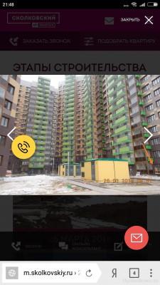 Окна и балкон на уровне земли - IMG_20180326_214859.jpg