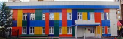 Детская поликлиника 4 ул.Чистяковой 10А  - Детская поликлиника №4 ул Чистяковой 10А.jpg