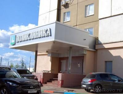 Взрослая поликлиника 4 ул.Чистяковой 22  - Взрослая поликлиника №4 ул Чистяковой 22.jpg