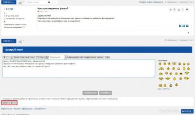 Скриншот 3.jpg