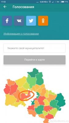 Голосуем за ремонт на 2 Советской улице нужен каждый голос, занимает 2 минуты  - 24AF9760-B532-4F04-849A-875A8E3F233A.jpeg