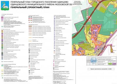 Общие документы на ЖК - Генплан-2.jpg