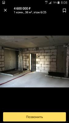 Продам 1-комнатную квартиру 36.5 кв. м. - Screenshot_2019-04-30-08-08-42.png