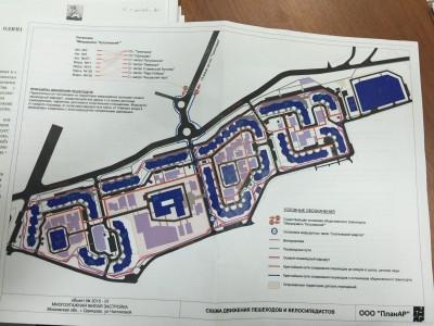 Общие документы на ЖК - Схема движения пешеходов и велосипедов.jpg
