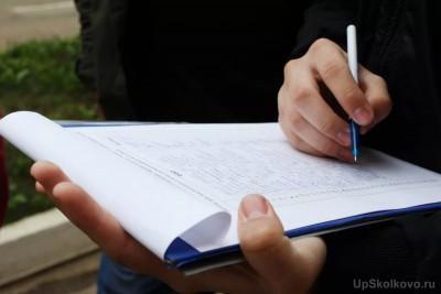 Начат сбор подписей собственников под обращением в УК насчёт больших сумм за отопление - IMG_1089.JPG